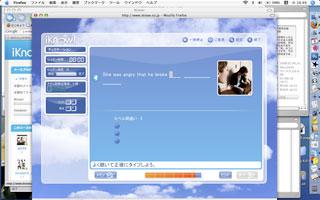 2008.01.09_01